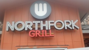 The NorthFork Grill is located just off US Hwy 101 between Shelton and Hoodsport.
