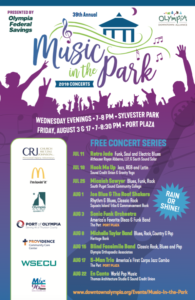 Music in the Park @ Music in the Park