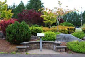SMU Memorial