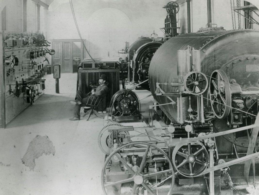 Inside OPR powerhouse