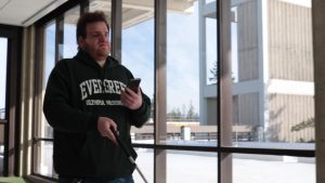 The Evergreen State College The New Entrepreneurs Zack Hurtz Reference Point Navigation App
