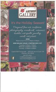 Seasonal Celebration at The Artists' Gallery @ The Artists' Gallery