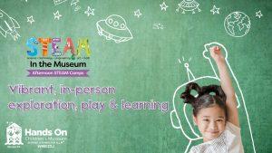 Afternoon STEAM Camp @ Hands On Children's Museum